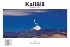 Kailasa : A Journey Within